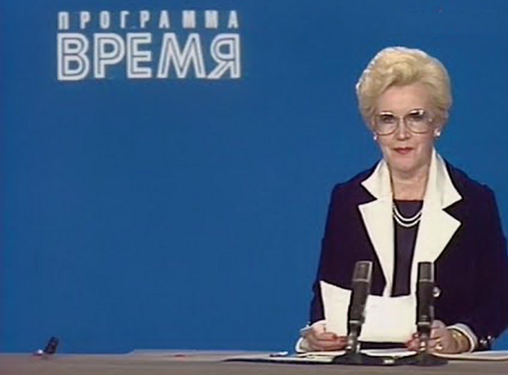 Рис. 3. Лицо советского телевидения