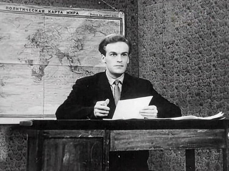 Рис. 3. 1957 год. Первый эфир