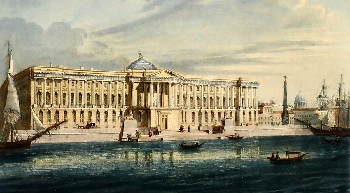 Рис. 2. Художественная академия Санкт-Петербурга
