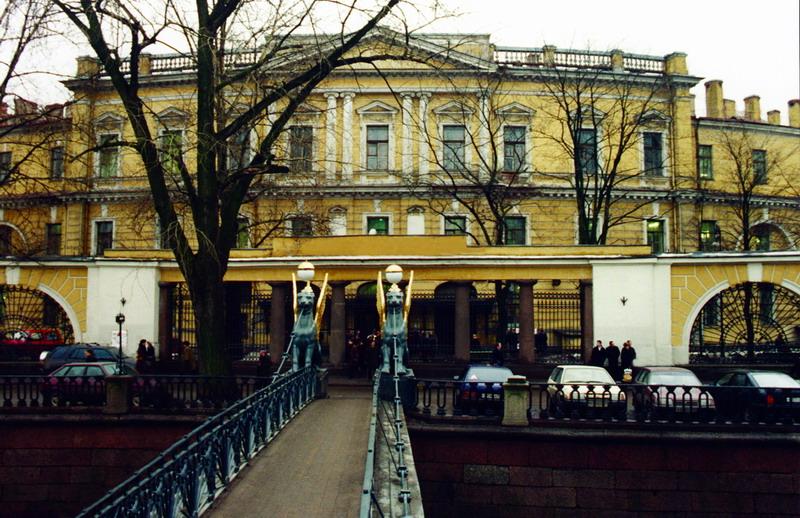 Рис. 2 Финансово-экономический университет СПб