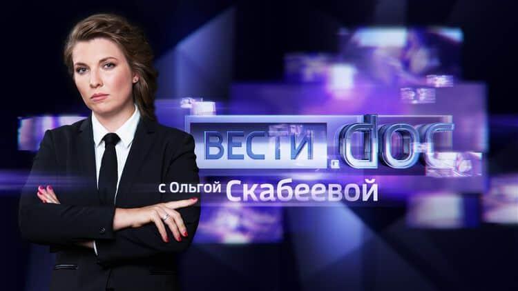 Рис. 3. Авторская программа Скабеевой