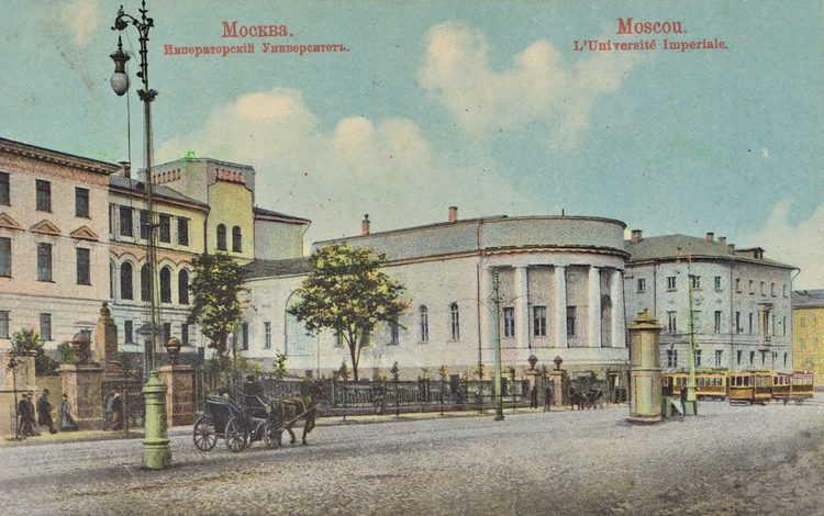 Рис. 3. Московский университет