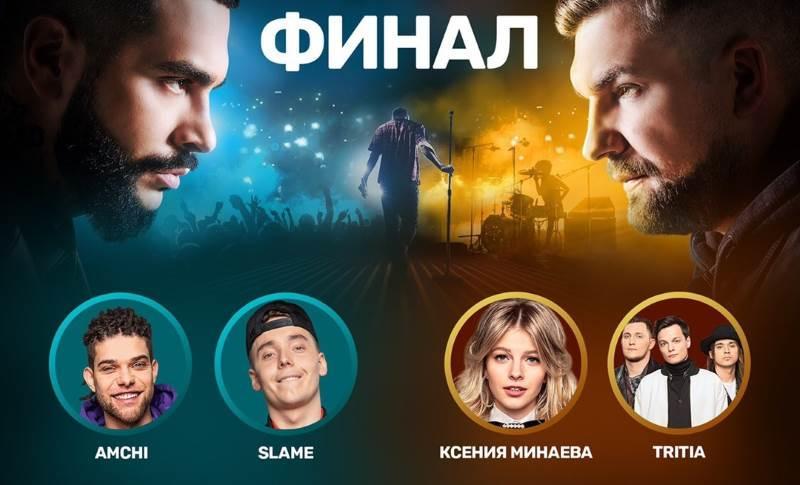 Определились финалисты 2 сезона шоу Песни на ТНТ